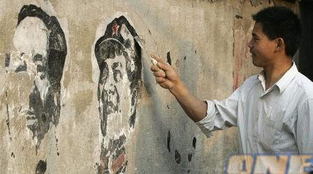 במהלך המהפכה התרבותית נעלמו או נהרגו מיליוני אנשים בסין (GettyImages)