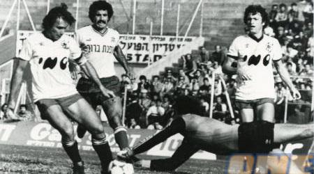 """אצטדיון בלומילד בשנות ה-80´ (האתר הרשמי של מכבי ת""""א)"""
