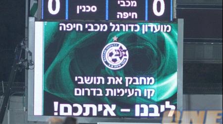 בחיפה חיבקו את תושבי העימות (יניב גונן)