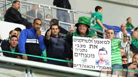 אוהדי מכבי חיפה. 5,000 הגיעו לנתניה (שי לוי)