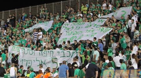 """אוהדי חיפה מתגרים באוהדי מכבי ת""""א (עמית מצפה)"""