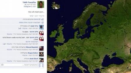 מפת יבשת אירופה בחשבון הפייסבוק. האקט הרגיז את האוהדים (פייסבוק)