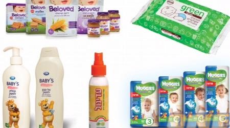קטגוריית מוצרי תינוקות