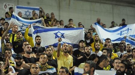 """אוהדי בית""""ר עם דגלי ישראל (עמרי שטיין)"""