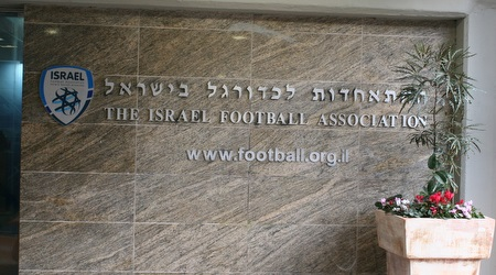 משרדי ההתאחדות לכדורגל (מערכת ONE)
