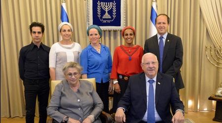 """פרס ירושלים לאחדות ישראל (חיים צח, לע""""מ)"""