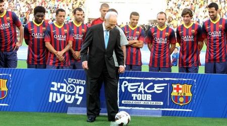 פרס עם שחקני ברצלונה (חגי ניזרי)