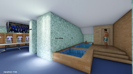 חדרי ההלבשה החדשים (מיכאל מיכאל)