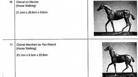 הפסלים של כבירי (מערכת ONE)