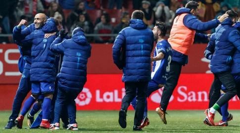 הספסל של אלאבס בטירוף (La Liga)