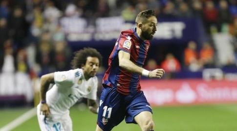 מוראלס לפני מרסלו (La Liga)