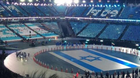 דגל ישראל באולימפיאדה (הוועד האולימפי בישראל)
