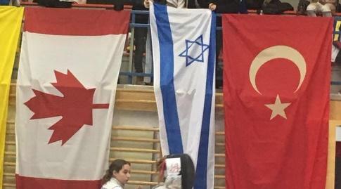 דגל ישראל לאחר שהוחזר (איגוד הסיוף)