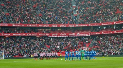 הקבוצות בסן מאמס (La Liga)