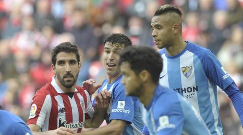 מלאגה שומרת בהגנה (La Liga)