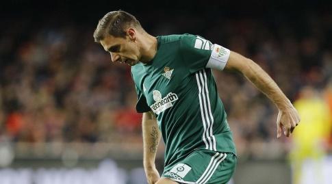 חואקין (La Liga)