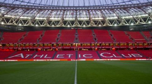 הסן ממס לפני תחילת המשחק (La Liga)