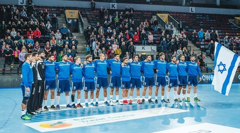 נבחרת ישראל בכדוריד (צילום lietuvos rankinio federacija)