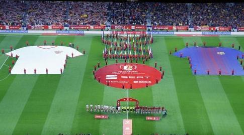 הוונדה מטרופוליטנו מוכן לפתיחת המשחק (La Liga)