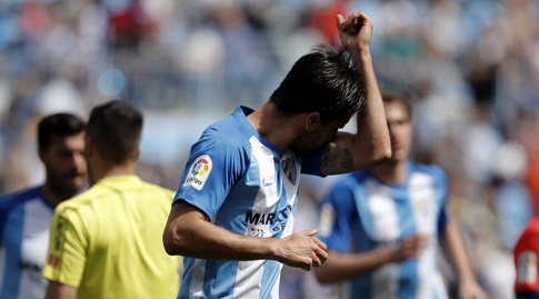 אדריאן גונסאלס חוגג (La Liga)