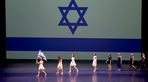 המשלחת על הבמה בניו יורק (צילום: Ehud Lazin)