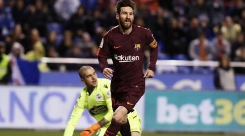 מסי חוגג שלושער (La Liga)