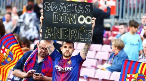הקהל נפרד מהקשר הוותיק (La Liga)