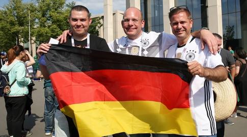 אוהדי גרמניה (רדאד ג'בארה)