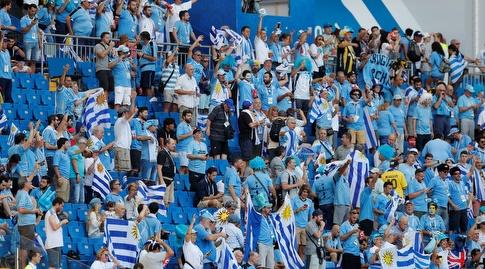 אוהדי אורוגוואי (רויטרס)
