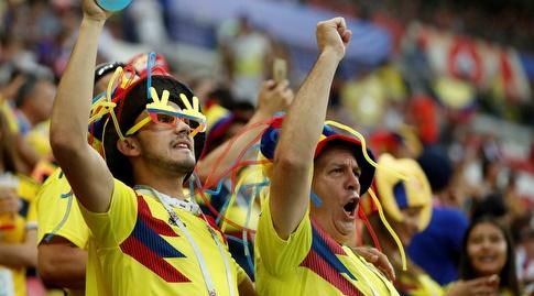 אוהדי נבחרת קולומביה (רויטרס)