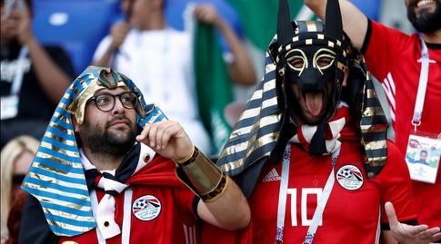 אוהדי נבחרת מצרים (רויטרס)