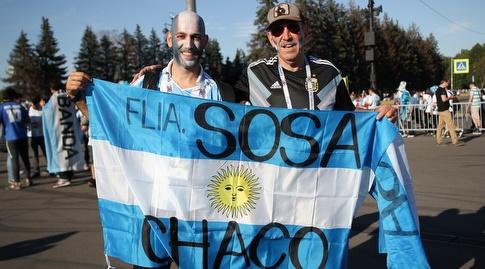 אוהדי ארגנטינה מוכנים עם כל הציוד (רדאד ג'בארה)