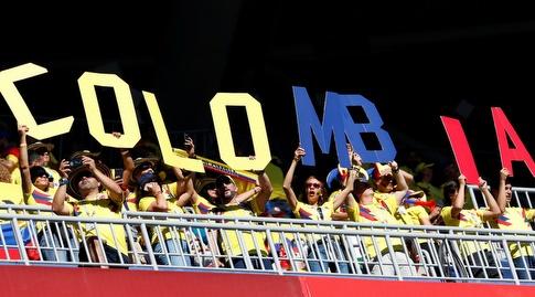 אוהדי קולומביה צובעים את האצטדיון (רויטרס)
