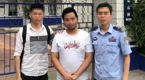 האקרים סיניים נעצרים (מערכת ONE)