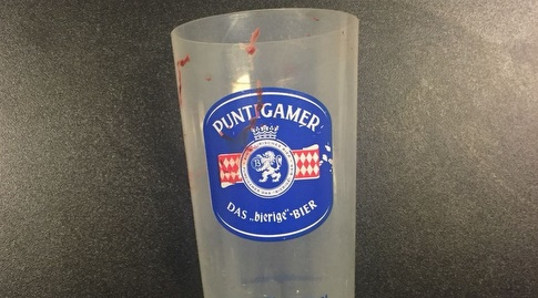הכוס שנזרקה על הקוון (מערכת ONE)