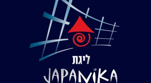 הלוגו של ליגת ג'פניקה. ספונסר נוסף