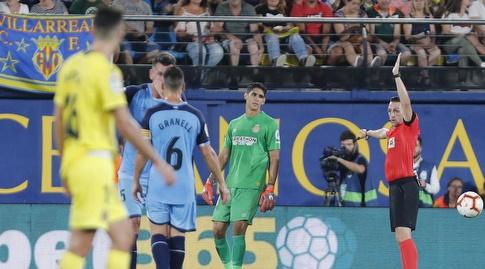 השופט פוסל את השער של ויאריאל (La Liga)