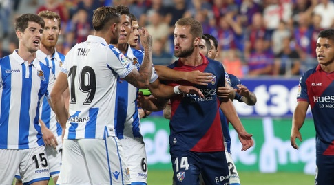 תאו הרננדס מתעמת עם חורחה פולידו (La Liga)