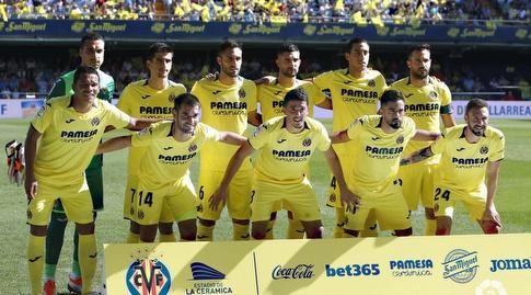 שחקני ויאריאל (La Liga)