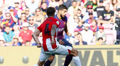 לואיס סוארס מול איניגו מרטינס (La Liga)
