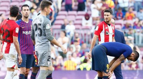 שחקני ברצלונה ובילבאו בסיום (La Liga)