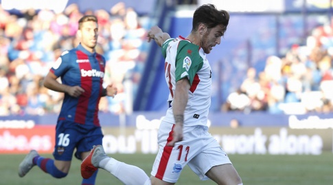 איבאי גומס (La Liga)