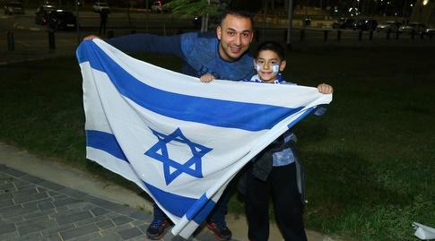 אוהדי נבחרת ישראל (מרטין גוטדאמק)