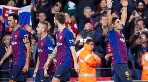 לואיס סוארס חוגג. עשה את ההבדל (La Liga)