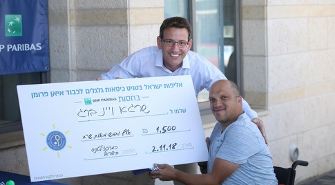 "שרגא וינברג עם מיכאל פנחס, מנכ""ל Bnp Paribas israel (רדאד ג'בארה)"