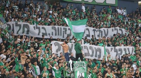 אוהדי מכבי חיפה (רדאד ג'בארה)