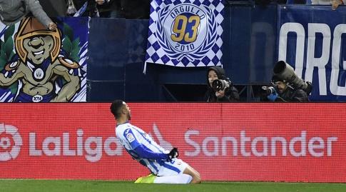 יוסף א-נסירי חוגג (La Liga)