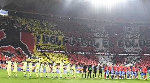 הוונדה מטרופוליטנו הצבעוני. אווירה מחשמלת (La Liga)