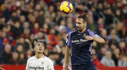 אנס אונאל נוגח (La Liga)