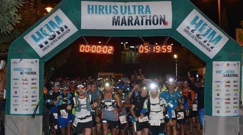 אולטרה מרתון ירושלים (אלמוג דביר)